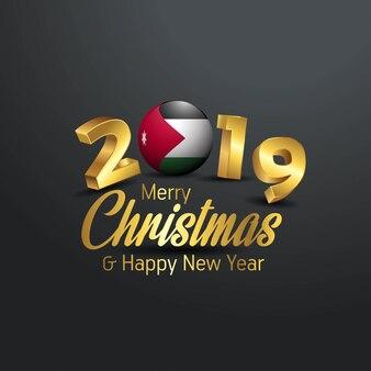 Jordan flag 2019 frohe weihnachten typografie