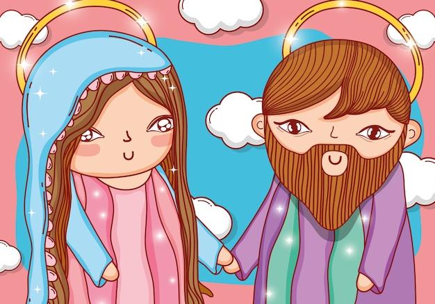 Joseph und mary zusammen mit schönen wolken