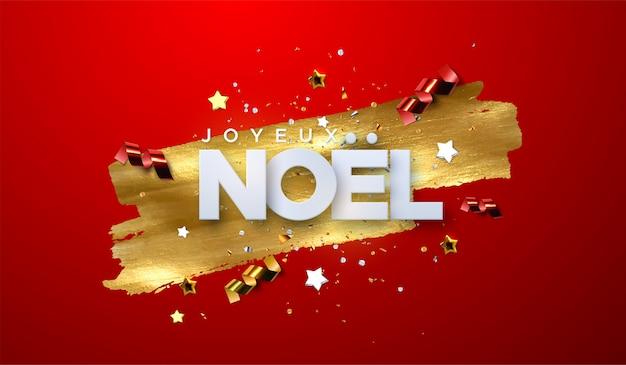Joyeux noel. fröhliche weihnachten. typografie illustration. feiertagsdekoration von weißen papierbuchstaben, funkelnden konfetti, luftschlangen, sternen auf goldenem farbfleckhintergrund.