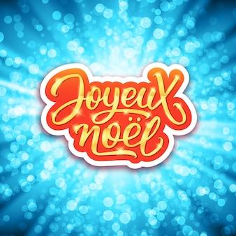 Joyeux noel schriftzug. frohe weihnachten auf französisch