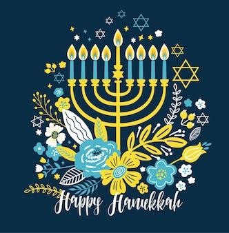 Jüdische feiertags-chanukka-grußkarte traditionelle chanukka-symbole