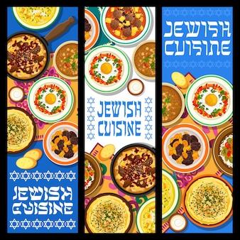 Jüdische küche vektor-lamm-linsen-eintopf mit getrockneten aprikosen, hummus und hühnernudelsuppe. shakshuka, fleischbällchen mit tomatensauce oder rindercholent, kichererbsensuppe, gefüllte hähnchenbrust jerusalem-essen