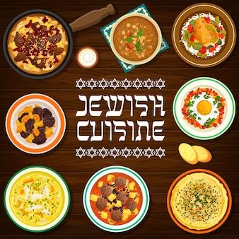 Jüdische küche vektorhummus, hühnernudelsuppe und shakshuka, fleischbällchen mit tomatensauce, rindercholent oder kichererbsensuppe. lamm-linsen-eintopf mit getrockneten aprikosen, gefüllte hähnchenbrust jerusalem-essen
