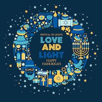 Jüdischer feiertag chanukka-fahnensatz und traditionelle chanukah-symbole der einladung in einem kranz.