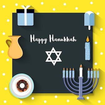 Jüdischer feiertag chanukka mit menora (traditioneller kandelaber), krapfen und holzdreidel (kreisel), stern und geschenkboxen.