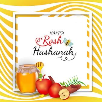 Jüdisches neujahr