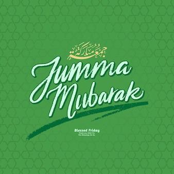 Jumma mubarak-handbeschriftung mit arabischer kalligraphie