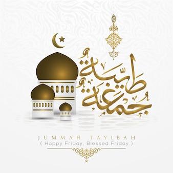 Jummah tayibah glücklich gesegneter freitag arabische kalligraphie vektordesign mit moschee und muster