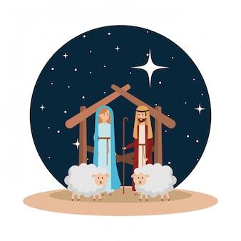 Jungfrau maria und saint joseph mit schafen