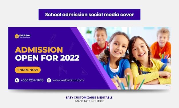 Junior admission school education facebook titelbild vorlagendesign
