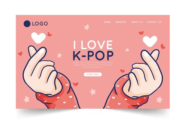 K-pop musik landing page
