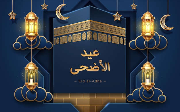 Kaaba oder ka bah stein mit laternen oder fanous, eid al-adha kalligraphie für fest des opfergrußes. arabischer idhan mit sternen und halbmond. thema der muslimischen und islamischen feiertagsfeier
