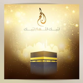Kaaba und moscheengold glühen eid adha mubarak für den hadschgruß