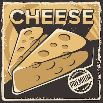 Käse-beschilderungs-plakat retro rustikaler klassiker