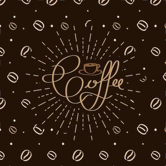 Kaffee hintergrund und muster