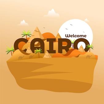Kairo stadt schriftzug