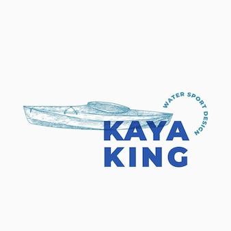 Kajakfahren abstraktes zeichensymbol oder logovorlage