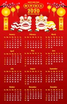 Kalender 2020. chinesisches neujahr