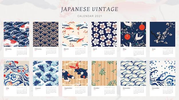 Kalender 2021 jährlicher druckbarer vektor mit japanischem vintage-artwork-remix aus dem originaldruck von watanabe seitei