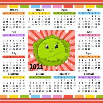 Kalender für 2021 mit einem niedlichen charakter.