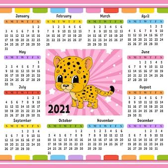 Kalender für 2021 mit einem süßen charakter gefleckter jaguar