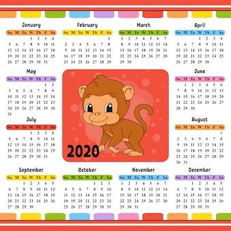 Kalender mit einem niedlichen charakter.