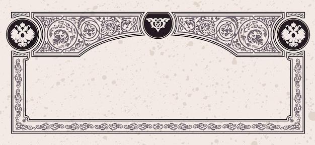 Kalligrafisches vintage-rahmenzertifikat oder designelemente für gutscheinvorlagen