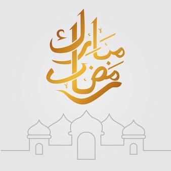 Kalligraphie ramadan mubarak mit moscheenlinie kunst