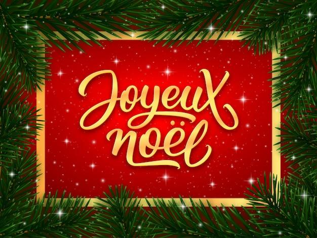Kalligraphietext der frohen weihnachten auf französisch