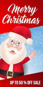 Kalligraphische beschriftung der frohen weihnachten