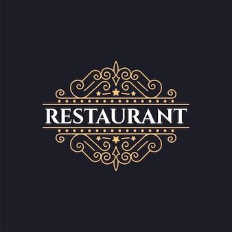 Kalligraphische elegante verzierungslinien der luxuslogoschablone. geschäftszeichen, identität für restaurant