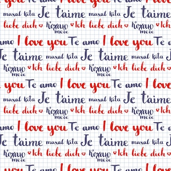 Kalligraphisches nahtloses muster des valentinsgrußes. ich liebe dich in vielen sprachen geschriebene phrase. vektor valentinstag dekoration