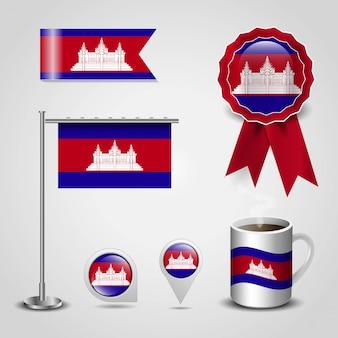 Kambodscha-flaggendesignvektor