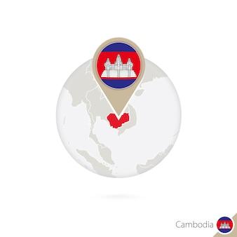 Kambodscha-karte und flagge im kreis. karte von kambodscha, kambodscha-flaggenstift. karte von kambodscha im stil der welt. vektor-illustration.