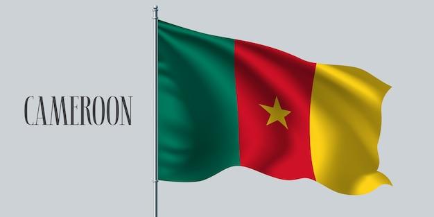 Kamerun wehende flagge auf fahnenmast.