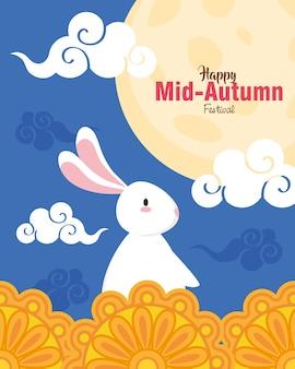 Kaninchen mit mondkuchen- und wolkendesign, glückliches orientalisches chinesisches und feierthema des erntefestes mitten im herbst