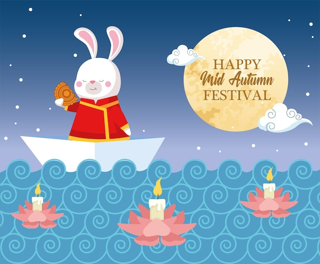 Kaninchenkarikatur in traditionellem stoff mit mondkuchen im bootsdesign, glückliches orientalisches chinesisches und feierthema des erntefestes mitten im herbst