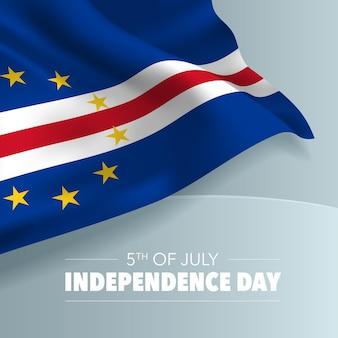 Kap verde glücklicher unabhängigkeitstag grußkarte banner illustration