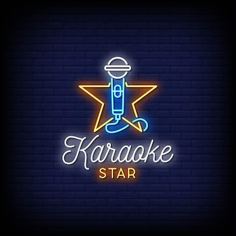 Karaoke star neon signs style text
