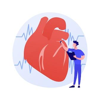 Kardiologieklinik, krankenhausabteilung. gesundes herz, herz-kreislauf-prävention, idee designelement der gesundheitsbranche. elektrokardiogramm, ekg. vektor isolierte konzeptmetapherillustration