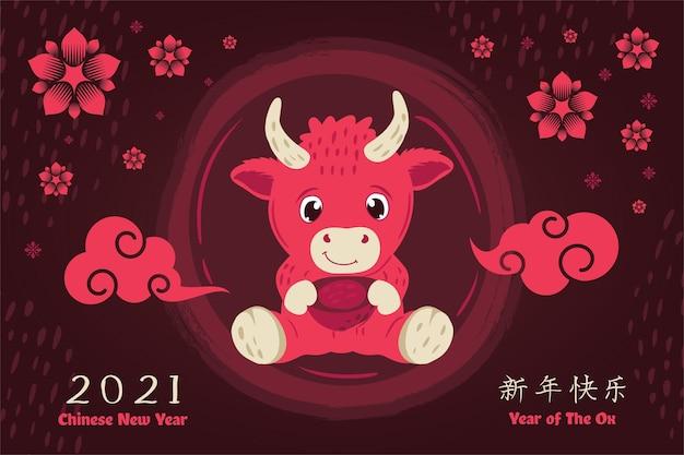 Karikatur chinesisches neujahr 2021 jahr des ochsen