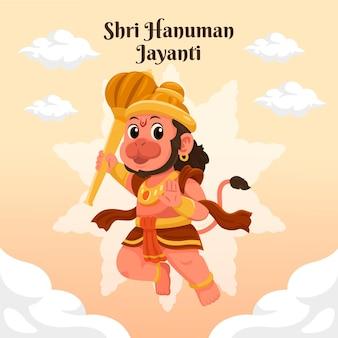 Karikatur hanuman jayanti illustration Kostenlosen Vektoren