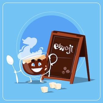 Karikatur-kaffeetasse-glückliches lächelndes gesichts-leute emoji