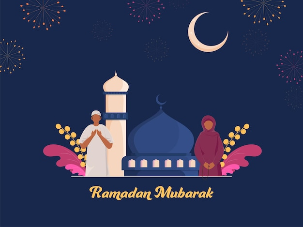 Karikatur-muslimisches paar, das namaz mit moschee anbietet