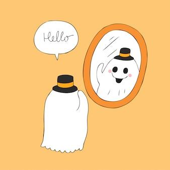 Karikatur-netter halloween-geist- und -spiegelvektor.