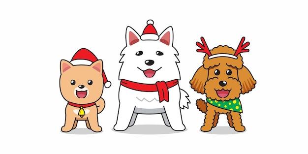 Karikaturcharakter glücklicher hund weihnachtskostüm
