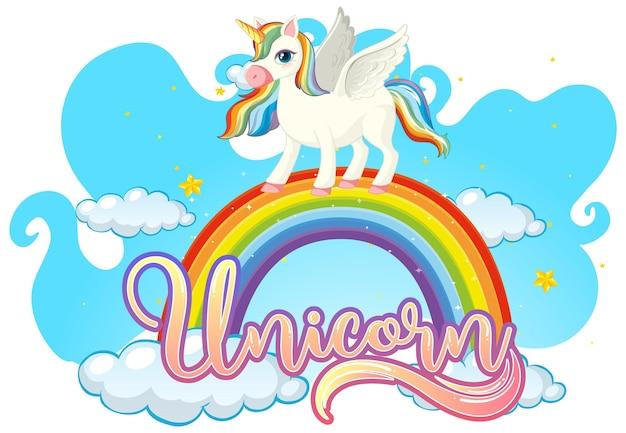 Karikaturfigur des einhorns, das auf regenbogen mit einhornschrift steht