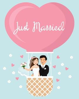 Karikaturillustration der braut und des bräutigams in einem heißluftballon im himmel. glückliches hochzeitspaar, gerade im flachen stil verheiratet.