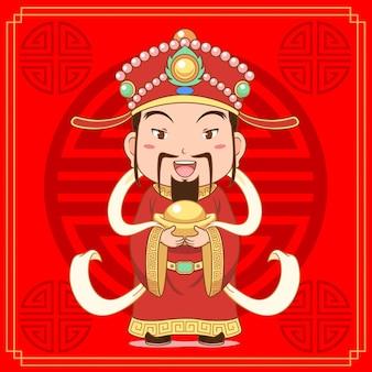 Karikaturillustration des gottes des reichtums, der goldbarren auf rotem hintergrund für chinesische neujahrsfeier hält