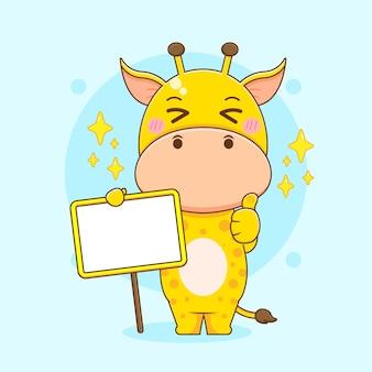 Karikaturillustration des niedlichen giraffencharakters mit leerem brett und daumen nach oben